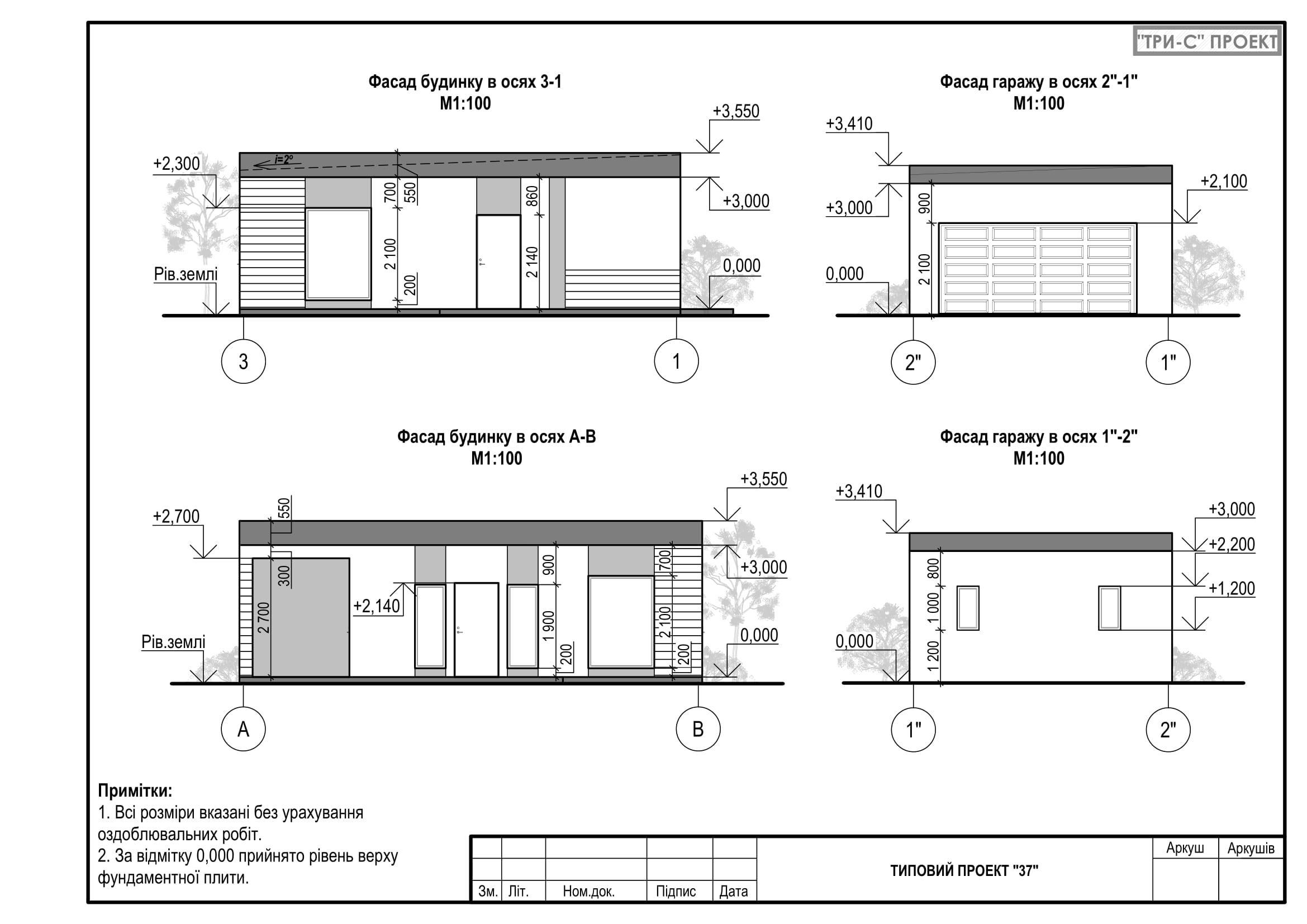 Модульний житловий будинок з гаражем